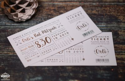 bat mitzvah ticket invitation invites israel