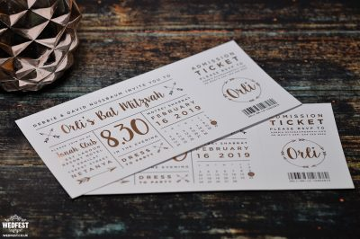 rose gold festival ticket bat mitzvah invitations